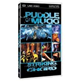 Puddle of Mudd - Striking That Familiar Chord [UMD for PSP]