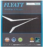 ニッタク(Nittaku) フライアットソフト ブラック A NR-8561 71