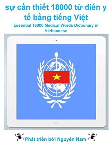 Nam Nguyen - Essential 18000 Medical Words Dictionary in Vietnamese: sự cần thiết 18000 từ điển y tế bằng tiếng Việt (English Edition)
