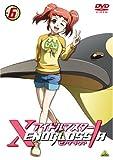 アイドルマスター XENOGLOSSIA 6 [DVD]