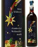【冬季限定】あたためて飲む「グリューワイン」赤(ホットワイン)