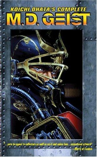 Koichi Ohata's Complete M.D. Geist, by Koichi Ohata