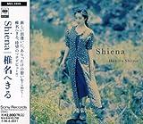 Shiena