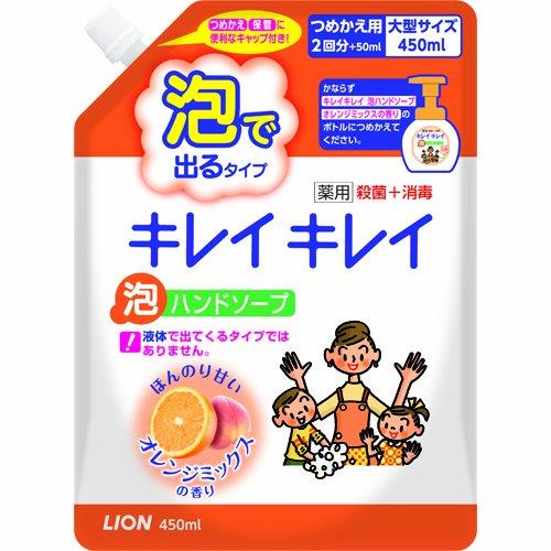 キレイキレイ薬用泡HSオレンジ替え大 450ml