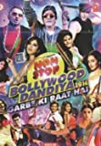 Non Stop Bollywood Dandiya 2014 - Garbe Ki Raat Hai