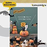 デコレ(decole)コンコンブル/concombre まったりハロウィン:かぼちゃ見張り台