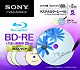 Sony Blu-ray Rewritable Disc | BD-RE 25GB 2x Pastel-colored Printable 5 Pack | 5BNE1VCCS2 (Japanese Import)