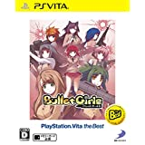 バレットガールズ PlayStation(R)Vita the Best