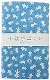 宮本 『小紋手拭』 金魚 約33×90cm 33233