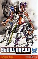Jojo's bizarre adventure - Stone Ocean Vol.15