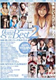 gone the Best 2 [DVD]