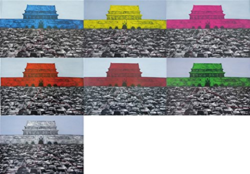 Tian'anmen (7 pieces)