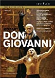 Mozart: Don Giovanni [Import]