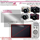 プロガードAF for Panasonic DMC-GF5/3/2/1 / G3 防指紋性保護光沢フィルム / DCDPF-PGPLGF