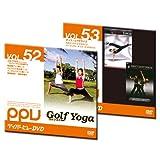 最新ダイエット入門セット -ダンスとカポエラとゴルフで効果的なダイエット-(PPV-DVD)