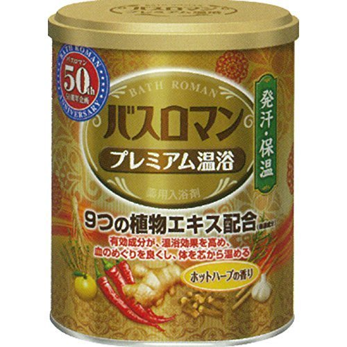 Japanese Bathsalt Earth Chemical Bathroman 50 anniversary planning premium bath 680g - 1