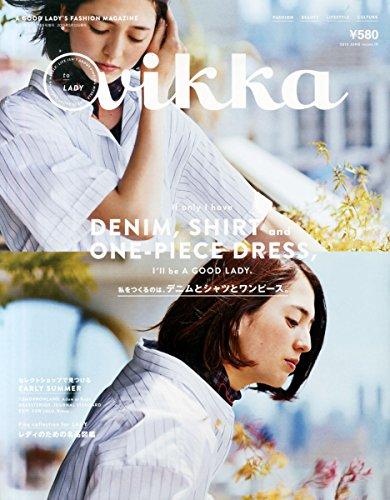 vikka(19) 2015年 06 月号 (FUDGE(ファッジ) 増刊)
