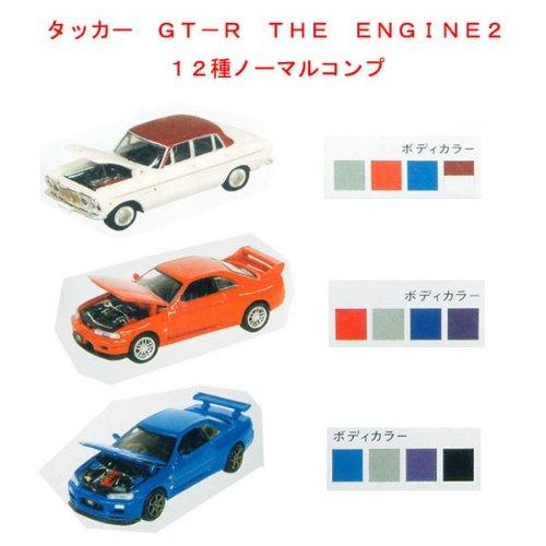 タルガ 限定 タッカー GT-R THE ENGINE2 精密ダイキャストモデルエンジン再現 1/64 12種ノーマルコンプ 模型ミニカー