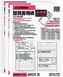 コクヨ 履歴書 A4(A3二つ折り) 大型封筒3枚付 3セット シン-5JNX3