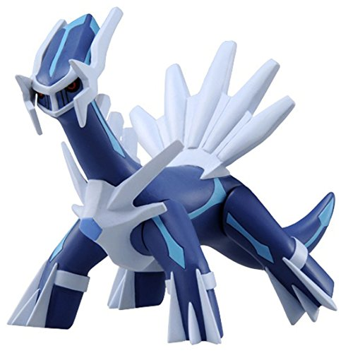 Pokemon Monster Collection HP_08 Dialga - 1