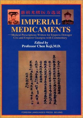 imperial-medicaments-with-commentary-medical-prescriptions-written-for-empress-dowager-cixi-and-empe