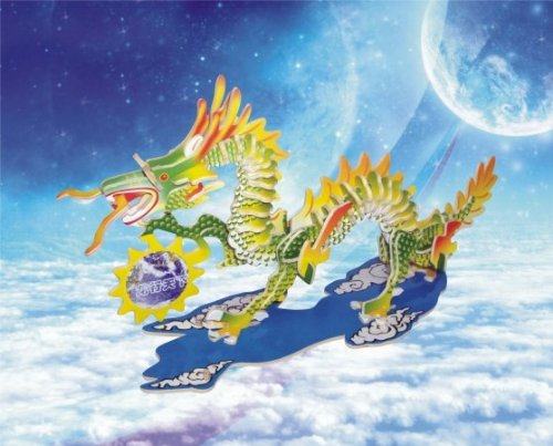 Puzzled Colorful Wood Craft Construction Dragon 3D Jigsaw Puzzle - 1