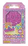 アクアビーズアート☆キラキラビーズ ピンク ランキングお取り寄せ