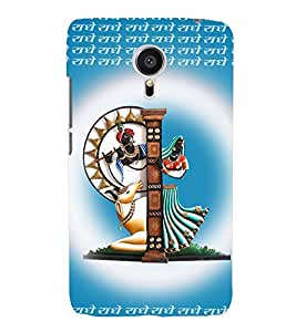 printtech Lord Radhe Back Case Cover for Meizu MX5