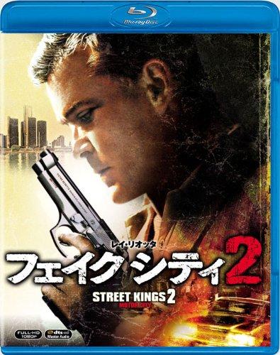 フェイク シティ2 ブルーレイ&DVDセット(前作「フェイク シティ ある男のルール」ブルーレイ付) (初回生産限定) [Blu-ray]