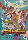 echange, troc Dragon Drive 10: Showdown in D-Zone [Import USA Zone 1]