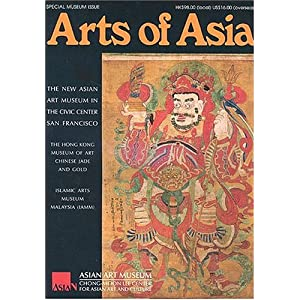 Arts of Asia