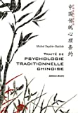 Trait� de psychologie traditionnelle chinoise Xin Li : La plus ancienne psychologie du monde