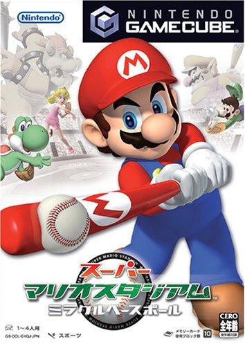 Super Mario Stadium Miracle Baseball [Japan Import] (Toadstool From Mario)