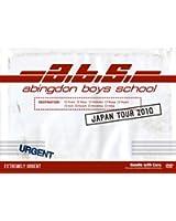 abingdon boys school JAPAN TOUR 2010 [DVD]