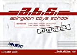 abingdon boys school JAPAN TOUR 2010