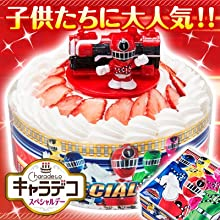 たっぷり苺♪(いちごケーキ)烈車戦隊トッキュウジャー キャラデコスペシャルデー (5号サイズ) NEW!!