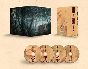 【期間限定生産】 蟲師 二十六譚 Blu-ray BOX スタンダード版