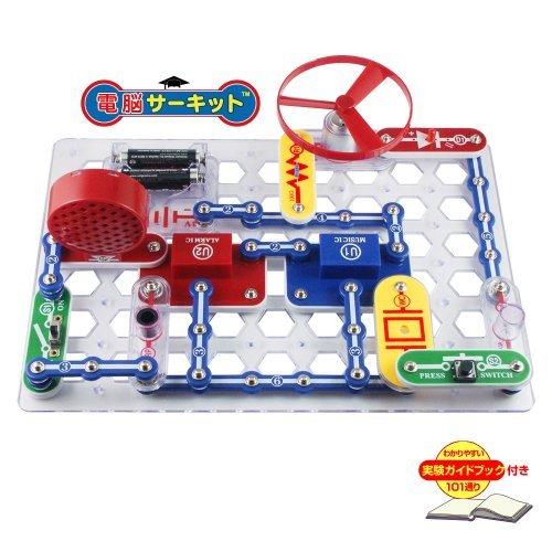Snap Circuits Jr. 電脳サーキット100【国内正規代理店】日...