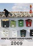 ヨーロッパを旅してしまった猫と12ヶ月2009カレンダー C-202-NH