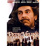 Peter The Great -2-Disc Complete MiniSeries [DVD] [1986]by Marvin J. Chomsky