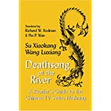 Deathsong of the River: A Reader's Guide to the Chinese TV Series Heshang (Cornell East Asia, Vol. 54) (Cornell...