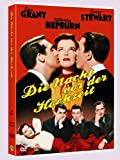 The Philadelphia Story (Die Nacht Vor Der Hochzeit) German Region 2 Import, plays in English