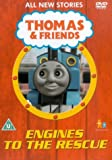 Thomas & Friends: Engines to the Rescue [DVD]