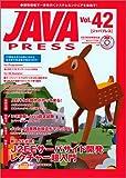 JAVA PRESS Vol.42