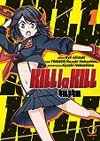Kill la Kill Volume 1