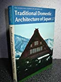 img - for Traditional Domestic Architecture of Japan (Heibonsha Survey of Japanese Art, Vol. 21) book / textbook / text book