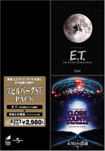 スピルバーグSFパック「E.T. 1982年製作オリジナル劇場版」「未知との遭遇 ファイナル・カット版」 [DVD]