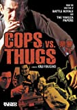 Cops Vs Thugs [Import]