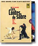 echange, troc Coffret Sabre 2 DVD : The Sword / Duel to the Death