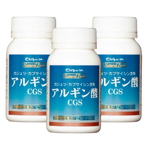 千草のアルギン酸CGS 60粒×3個